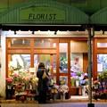 Photos: 1710_Flowershop