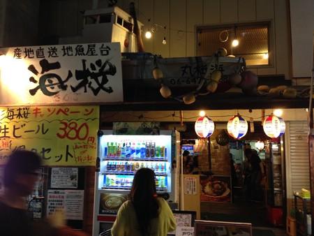 20140524 塚本バル祭り