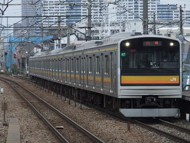 南武線205系1200番台 ナハ47編成