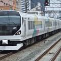 Photos: かいじE257系0番台 M-104編成