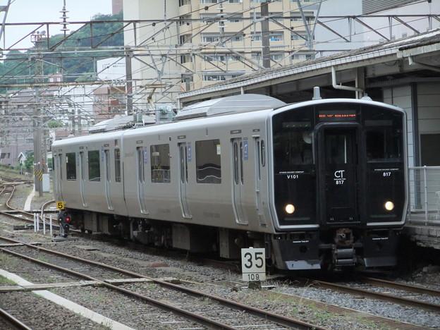 日豊線817系1000番台 V101編成