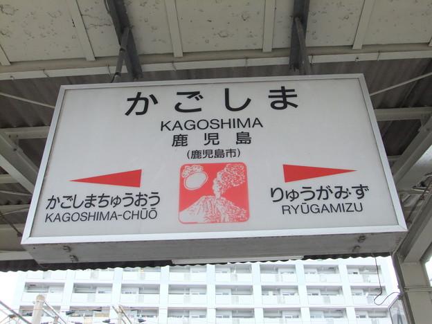 鹿児島駅 駅名標
