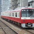 Photos: 京急線新1000形 1429F