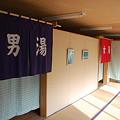 Photos: 菅平054