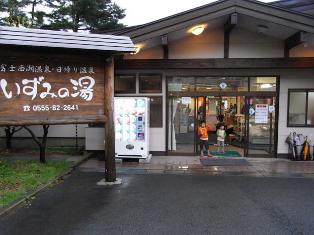 Photos: saiko070