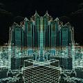 Photos: Cyber City