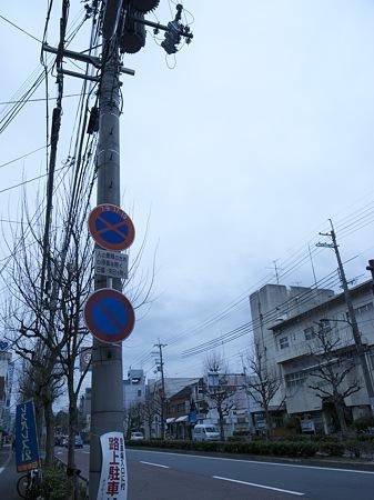 2009-02-22の空
