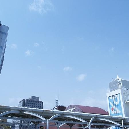 2009-03-16の空