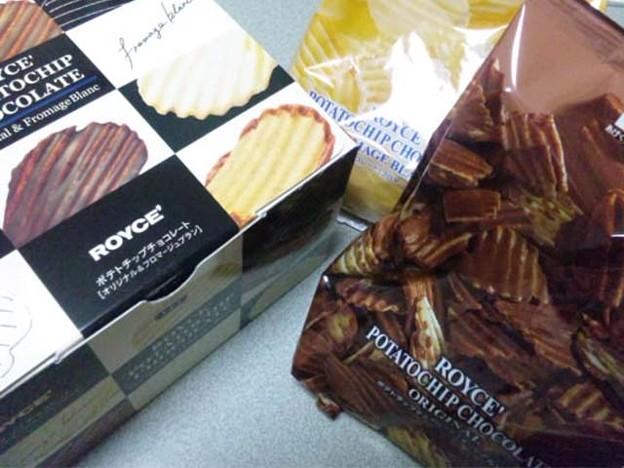 ROYCE'ポテトチップチョコレート