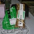 Photos: 鯖棒ずし