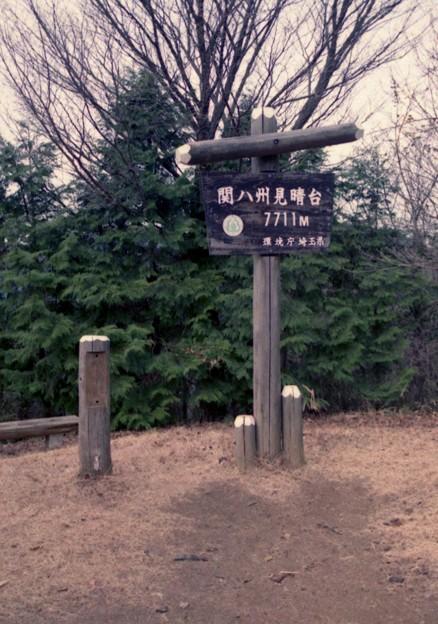05関八州見晴台001