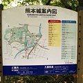 写真: 01熊本城二の丸駐車場