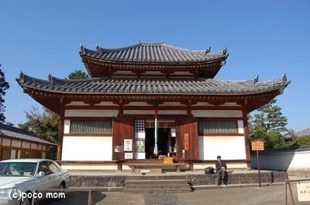 東大寺三昧堂(四月堂)33