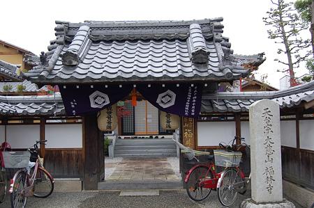 滋賀 福林寺