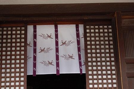 滝山寺 230