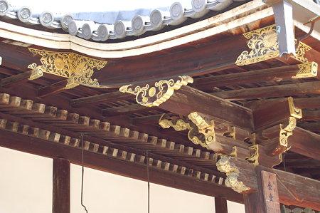 京都特別公開 076