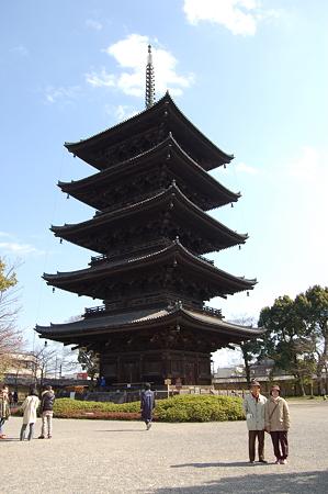 京都東寺 五重塔