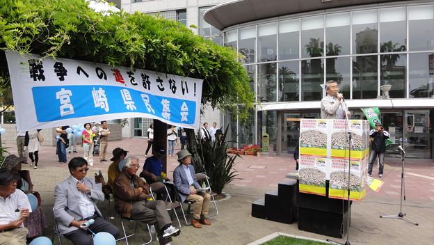 戦争への道を許さない5.25宮崎県民集会3