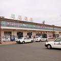奥羽本線 大館駅
