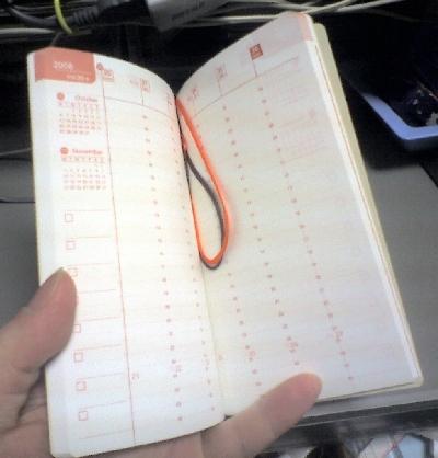 090117手帳オフ03_01