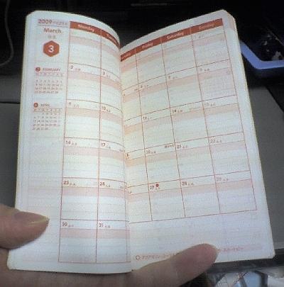 090117手帳オフ03_02