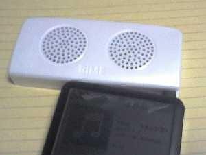 dime_speaker