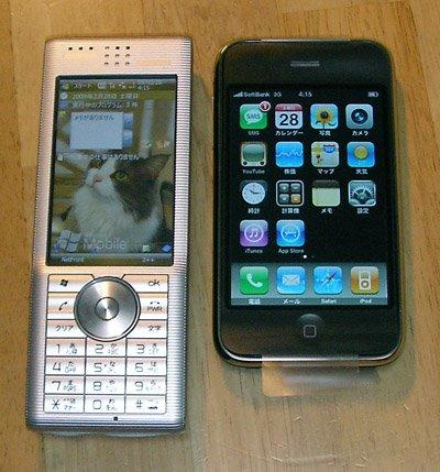 アドエス&iPhone