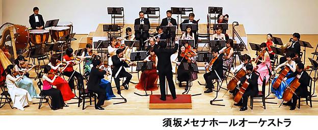 メセナホールオーケストラ   須坂メセナホールオーケストラ
