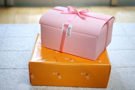 かわいいパッケージに入った謎の贈り物