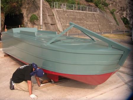 赤水 震洋  (1)-s