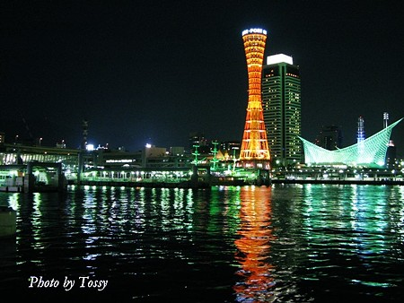 神戸の夜景といえば ここね