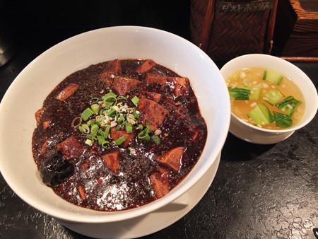 担担麺 龍馬軒 麻婆麺(限定10食) ¥900