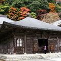 Photos: 雲巖寺の紅葉1