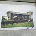 写真: 小中川駅の往時の姿