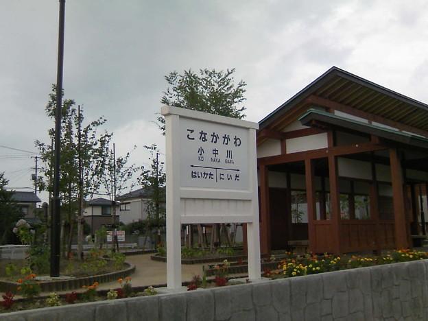 写真: 旧新潟交通小中川駅