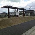 写真: 味方中学前駅跡(2)
