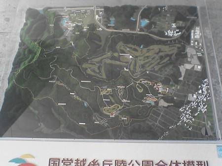 公園の完成予想図。広い!