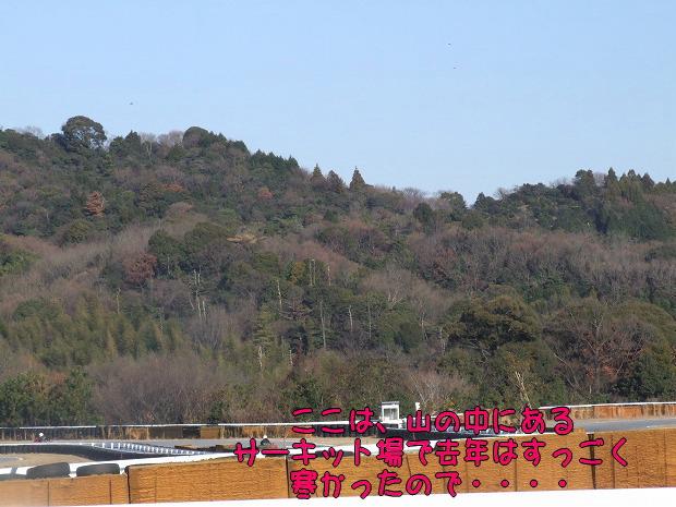 s-myu2008_1229(080)