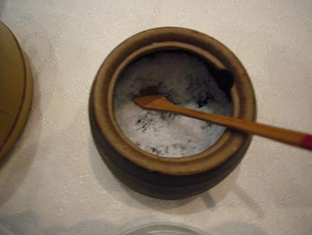 小笠原産天然塩