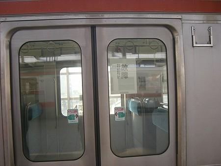 窓ガラス割れ(1)s