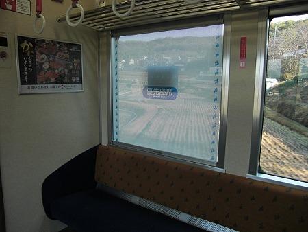 K10000-優先カーテン