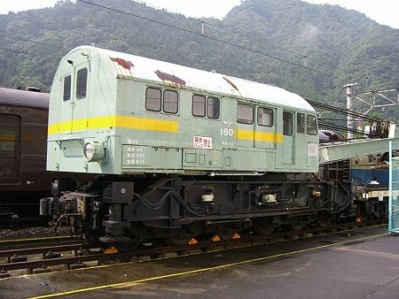 sakuma-180s