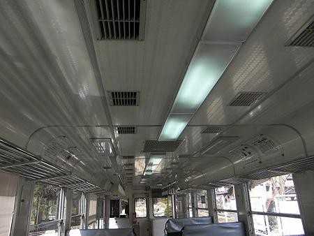 N3-天井