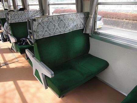 N2-2人掛けボックス1