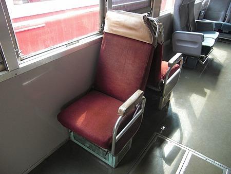 mino-601座席