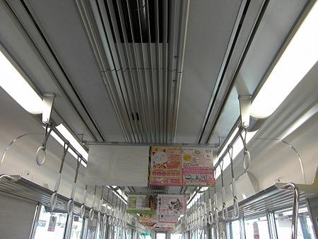93-天井