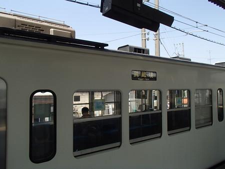P4113540