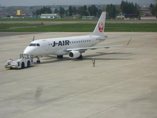 大阪へ向けて