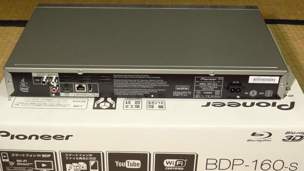 DSC00298-1