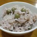 Photos: ツタンカーメン豆ご飯13
